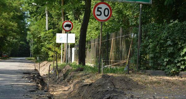 Uwaga, utrudnienia na drodze - Grodzisk News