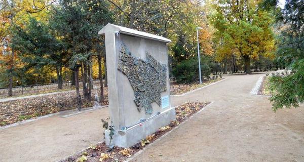 Park w nowej odsłonie oddany do użytku - Grodzisk News