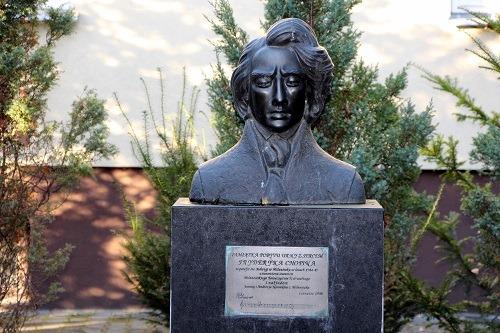 Niezwykłe powiązanie Chopina z Milanówkiem - Grodzisk News