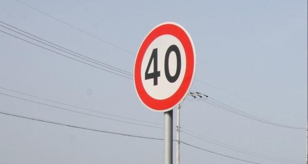 Burmistrz: Na drogach Milanówka limit do 40 km/h - Grodzisk News