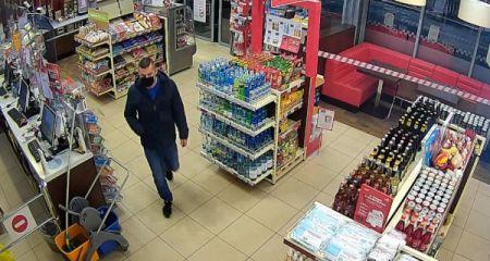 """Policja poszukuje podejrzanego o kradzież. """"Groził kasjerowi nożem"""" - Grodzisk News"""