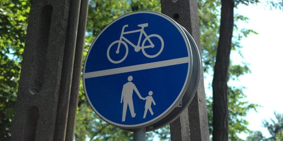 Będzie ciąg pieszo-rowerowy wzdłuż drogi powiatowej - Grodzisk News