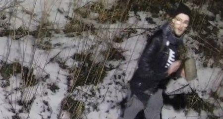 Policja poszukuje tego mężczyzny [FOTO] - Grodzisk News