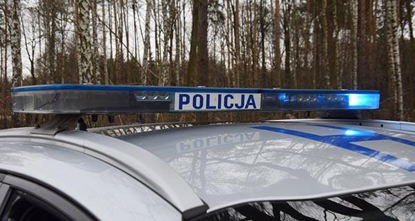 Aresztowany za znęcanie się nad ojcem - Grodzisk News