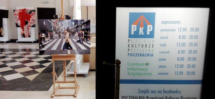 Wystawa prac Beksińskiego od dziś w Grodzisku.  Obejrzysz ją w poczekalni PKP