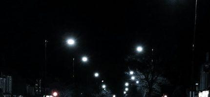 Drugi etap modernizacji oświetlenia
