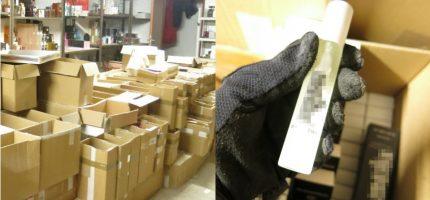 Nielegalna rozlewania perfum w Opypach. Flakony za 5 mln zł [FOTO, WIDEO]