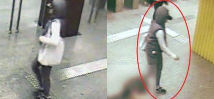 Policja: Nadal poszukujemy tej kobiety