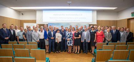 Samorządy rozszerzają współpracę. Większa szansa na unijne pieniądze