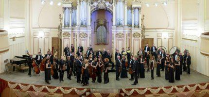 Muzyka filmowa na orkiestrę w Grodzisku