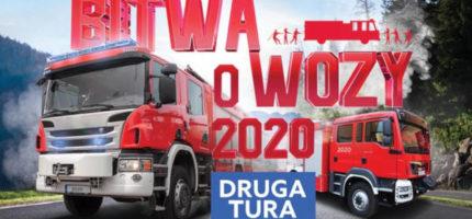 Wóz strażacki wygrany przez Podkowę trafi do Milanówka