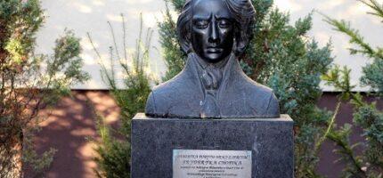 Niezwykłe powiązanie Chopina z Milanówkiem
